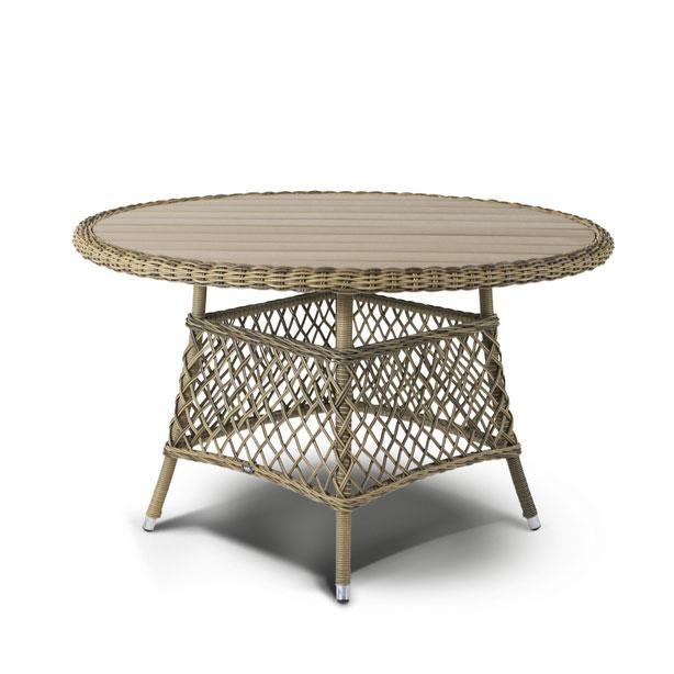 Стол обеденный Ravenna YH-T1661P