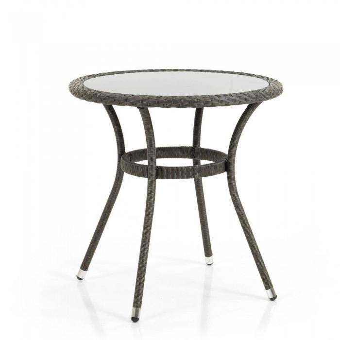 Столик для кофе серый Dover 11467-7