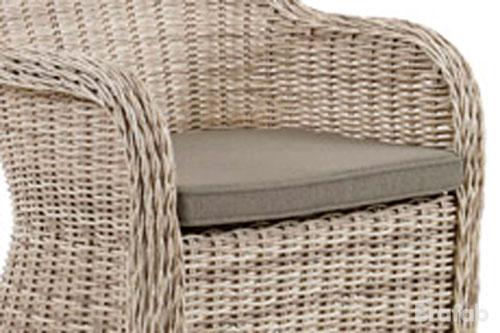 Подушка на сиденье для кресла Paulina 341